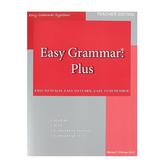 Easy Grammar Plus Teacher