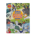 B&H Kids, Big Picture Series: Bible Story Coloring & Activity Book, Paperback, 384 pages, Ages 4-10