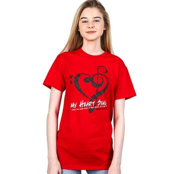 Gardenfire, Ephesians 5:18, My Heart Sings, Women's Short Sleeve T-Shirt, Red, S-3XL
