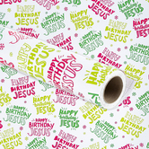 Renewing Faith, Happy Birthday Jesus Gift Wrap Roll, White, Green and Red, 100 Feet, 30 x 480 Inches