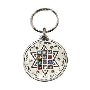 Holy Land Gifts, Star of David Key Ring with Priests Breastplate Stones, Pewter, 1 3/4 inches