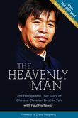 Heavenly Man, by Brother Yun & Paul Hattaway, Paperback