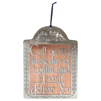 Holy Land Gifts, Psalm 50:15 Call On Me Wall Decor, Metal, Silver/Copper, 6 3/4 x 9 1/8 inches