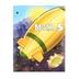 BJU Press, Math 5 Student Worktext, 3rd Ed, Copyright Update, Paperback, Grade 5