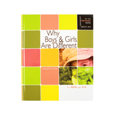 Why Boys & Girls Are Different: For Girls Ages 4-6 and Parents, by Carol Greene & Michelle Dorenkamp