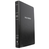 KJV Gift and Award Bible, Paperback, Multiple Colors Available