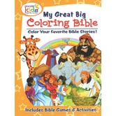 Concordia Publishing House, My Great Big Coloring Bible with Activities, by Wonder Kids, Paperback