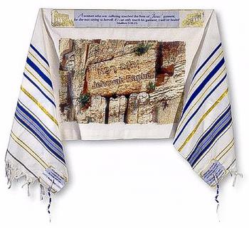 Holy Land Gifts, Healing Prayer Shawl, 74 x 24 inches