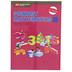 Singapore Math Primary Math Textbook 3B US Edition, Grade 3