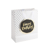 Brother Sister Design Studio, Happy Birthday Dots Gift Bag, Medium, 11 1/2 x 9 1/2 x 4 1/2 inches