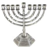 Holy Land Gifts, 12 Tribes of Israel Hanukiah Menorah, Silver, 6 1/2 x 6 1/2 inches