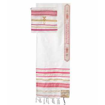 Holy Land Gifts, Prayer Shawl Set with Bag, Pink, White, and Gold, 72 x 22 inches