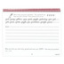 Memoria Press, New American Cursive II Scripture