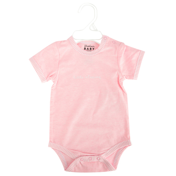 Christian Brands, Little Blessings Snapshirt, Cotton, Pink, 0-3 Months