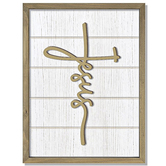 Jesus Cross Wood Wall Decor, Natural Wood and White Shiplap, 12 1/2 x 16 1/2 x 1 inches