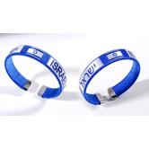Holy Land Gifts, Israel Independence Day Bracelet, Blue and White, 7 1/2 inches