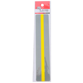 The Brainery, Reading Guide Strip, Yellow, 7-1/2 x 1-1/2 Inches, Grades PreK-Adult