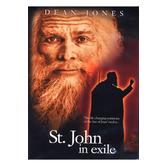 St. John in Exile, DVD