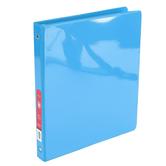 Bazic Products, Dual Pocket View Binder, Cyan, 9 1/2 x 1/2 x 11 1/4 inches