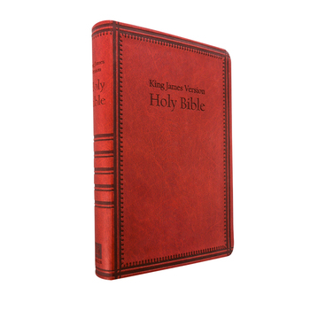 KJV Deluxe Gift & Award Bible, Imitation Leather, Dicarta Brown
