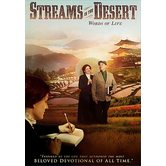 Streams in the Desert Part 2, DVD