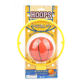 Toysmith, Basketball Hoop Set, Ages 5 Years and Older, 2 Pieces