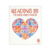 BJU Press, Reading 2B Student Text, 3rd Edition, Grade 2