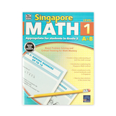 Thinking Kids, Singapore Math Level 1 A and B Workbook, Reproducible Paperback, 256 Pages, Grade 2