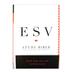 ESV Study Bible, Hardcover