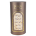 Holy Land Gifts, Torah Scroll in Leather-Like Case, 9 1/2 x 4 3/4 inches
