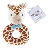Stephen Joseph, Giraffe Plush Ring Rattle, Brown & Tan, 6 x 4 x 1 1/2 inches