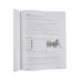 BJU Press, Biology Tests, 5th Edition, Grade 10