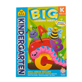 School Zone, Kindergarten Big Learning Tablet, Paperback, 240 Pages, Ages 5-6