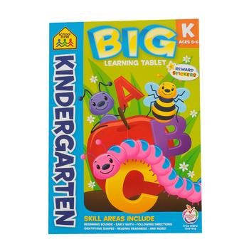 School Zone, Kindergarten Big Learning Tablet, Paperback, 240 Pages, Ages 5-6