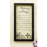 Abbey and CA Gift, Marriage Prayer Framed Art,  8 7/8 x 16 3/4 inches