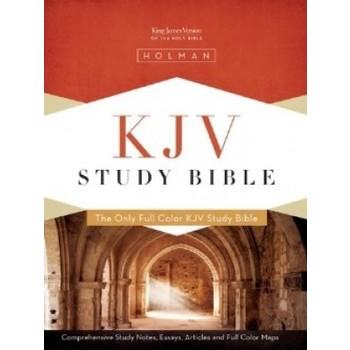 KJV Holman Study Bible, Imitation Leather, Saddle Brown