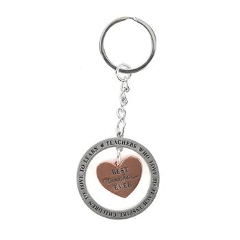 Christian Art Gifts, Best Teacher Ever Key Ring, Silver & Rose Gold, 1 inch
