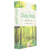 NIV The Daily Walk Bible: Explore God's Path to Life, Paperback