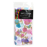 Brother Sister Design Studio, Watercolor Dots Happy Birthday Tissue Paper, 20 x 20 inches, 5 Sheets