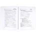 Easy Grammar Grade 5 Student Workbook