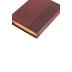KJV Compact Pocket Edition Bible, Imitation Leather, Brown