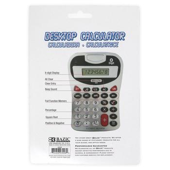 Bazic Products, 8-Digit Desktop Calculator, 3 1/2 x 5 inches