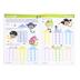 Retail Centric Marketing, Step Up Kids Subtraction Workbook, Paperback, Grade 1