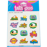 Tyndale, Jesus is Lord, Faith That Sticks, 6 Sheets, Silver Foil and Multi-Colored, 72 Stickers