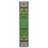 Logos Trading Post, Isaiah 7:14 Immanuel Woven Bookmark, 2 x 9 inches
