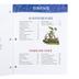 BJU Press, Reading 2 Student Worktext, 3rd Edition, Paperback, Grade 2