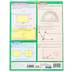 BarCharts, Math 4th Grade Laminated Quick Study Guide, 8.5 x 11 Inches, 6 Pages, Grade 4