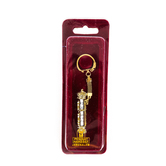 Holy Land Gifts, Mezuzah Key Chain with Parchment, Gold