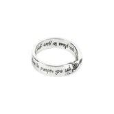 Dicksons, Jeremiah 29:11 Wide Mobius, Women's Ring, Silver Plated, Sizes 6-9