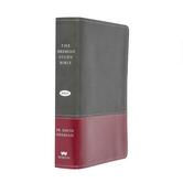 NKJV Jeremiah Study Bible, Imitation Leather, Multiple Colors Available
